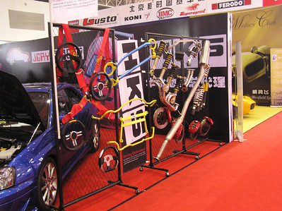 Ultra Racing @ Beijing Car Show