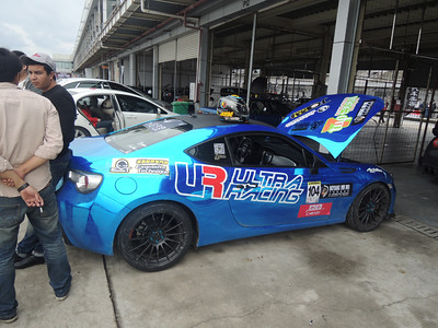 Ultra Racing@China