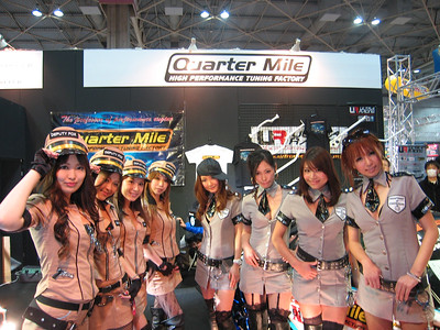 Ultra Racing@Osaka Japan
