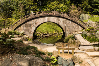 Koishikawa Kōrakuen Garden, #2