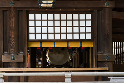 Meiji Shrine, Tokyo, #3