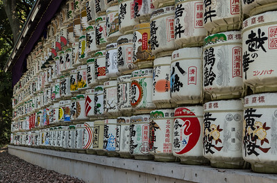 Meiji Shrine, Tokyo, #1