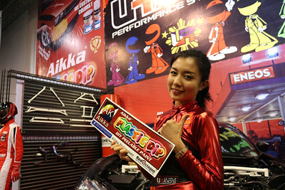Trans Sport Show 2014@Philippines