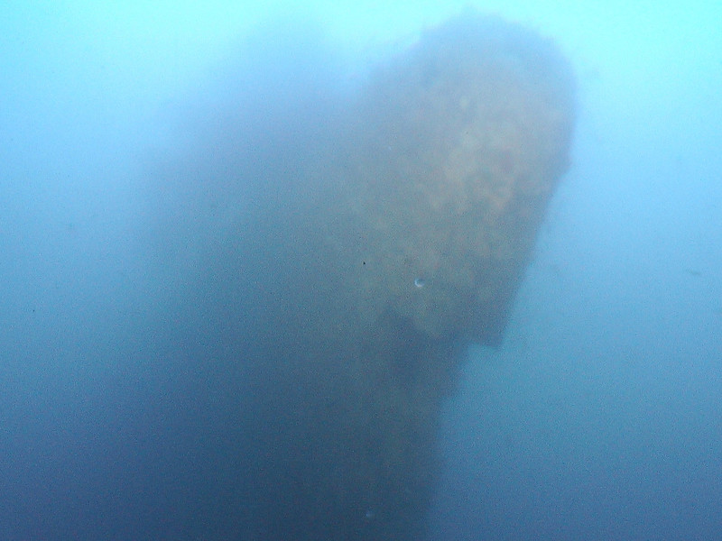 Bow of submarine