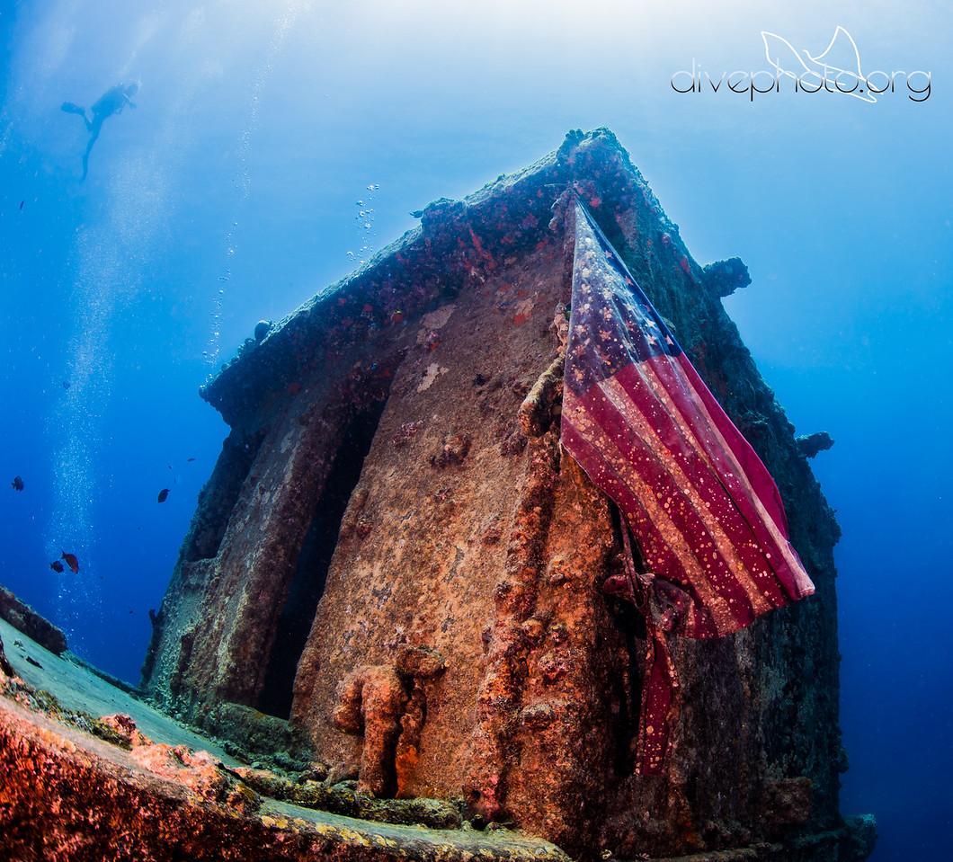 American Tanker Wheelhouse