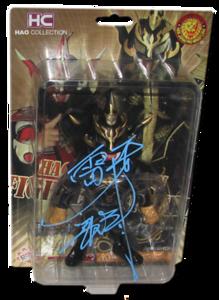 "Jushin ""Thunder"" Liger Autographed HAO Japanese Figure (Black Gear Version)"