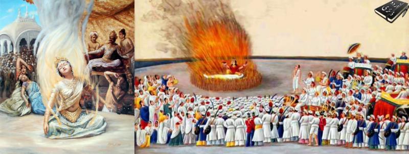 Historical Paintings Of Sati