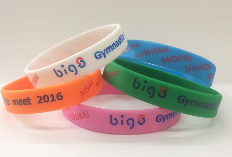 big Gymnastics meet 2016シルク印刷リストバンド