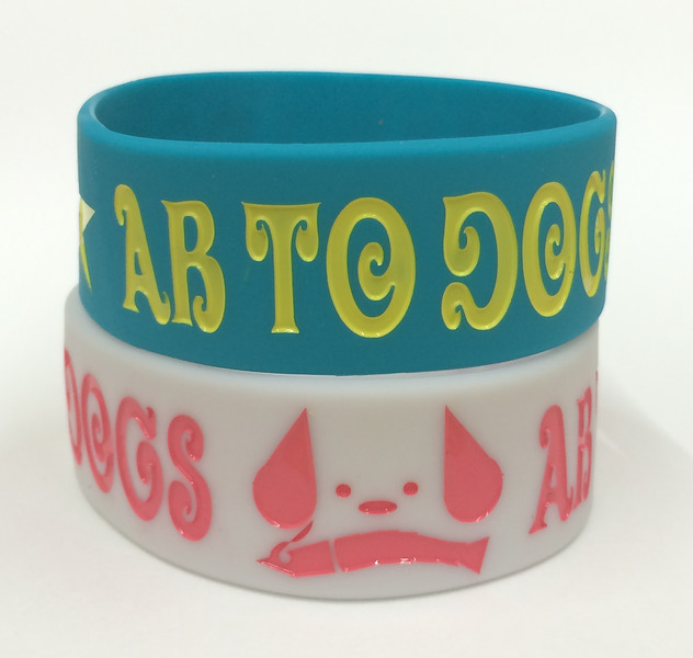 AB TO DOGSデボス加工リストバンド