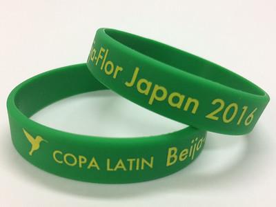 COPA LATIN Beija-Flor Japan 2016シルク印刷リストバンド