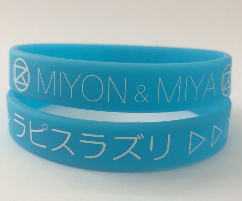 MIYON&MIYA ラピスラズリシルク印刷リストバンド