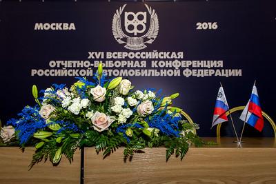 XVI Всероссийская отчетно-выборная Конференция РАФ