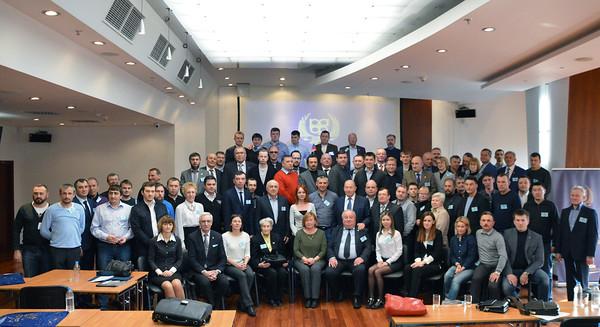 XVII Всероссийская отчетная конференция РАФ