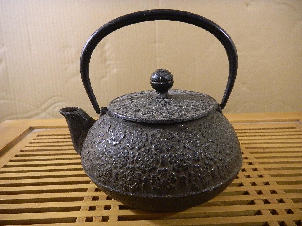 Tea pot option.