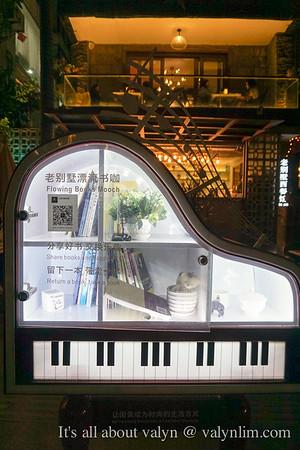 Xiamen Cafes
