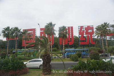 Xiamen Parks