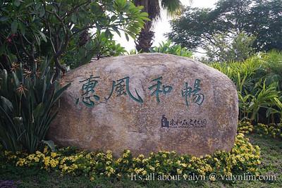 Xiamen Stone Garden