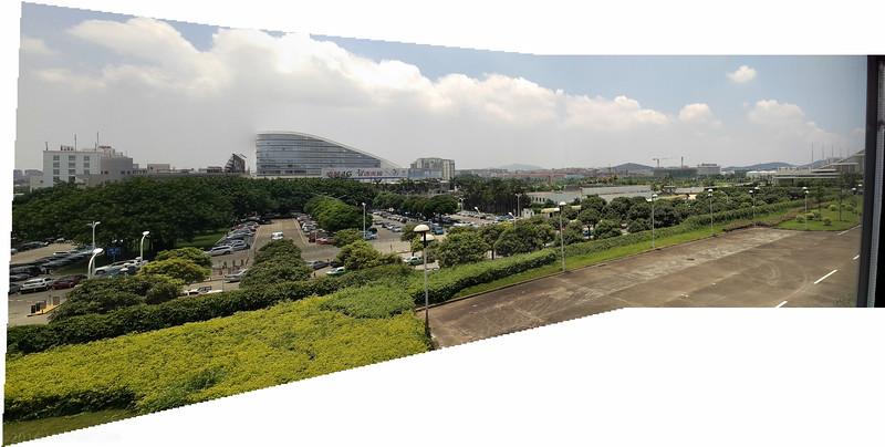 View outside Xiamen Airport