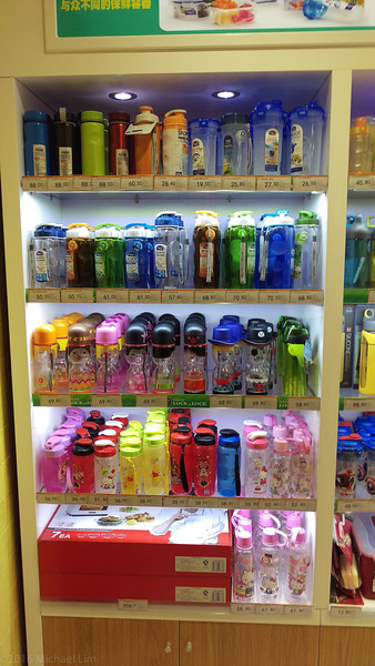 water bottles in a grocery store