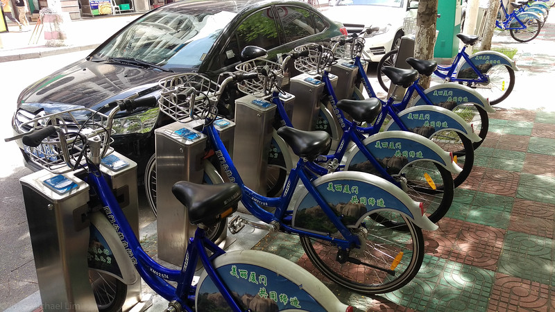 Xiamen bike share program