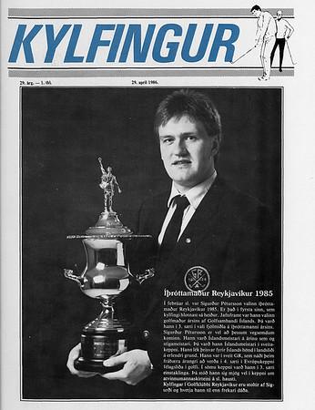 Íþróttamaður Reyikjavíkur 1985
