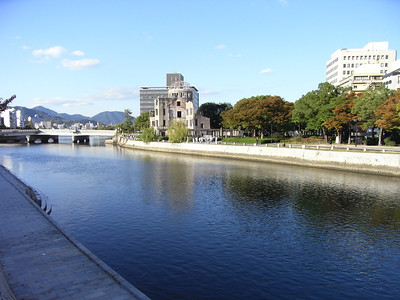 View from the Motoyasu Bridge