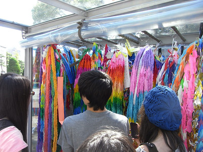 We hung our 1000 cranes.