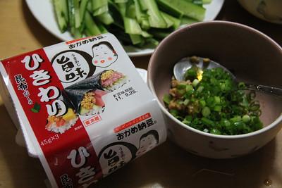 Japanese Cooking Class September 22, 2011