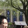 Photo by Tyson Streeter, Law School OPA