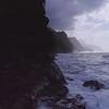 Napali near miss rock