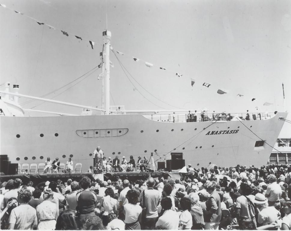 Anastasis-1982 (Ship arrival San Pedro,Calefornia Aug. 14th._