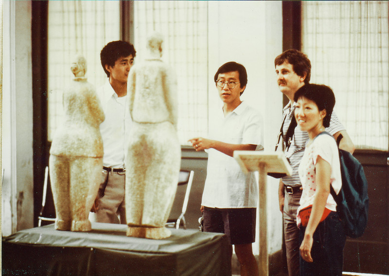 1986 Art Intership in China. Vic and Isabel Coo