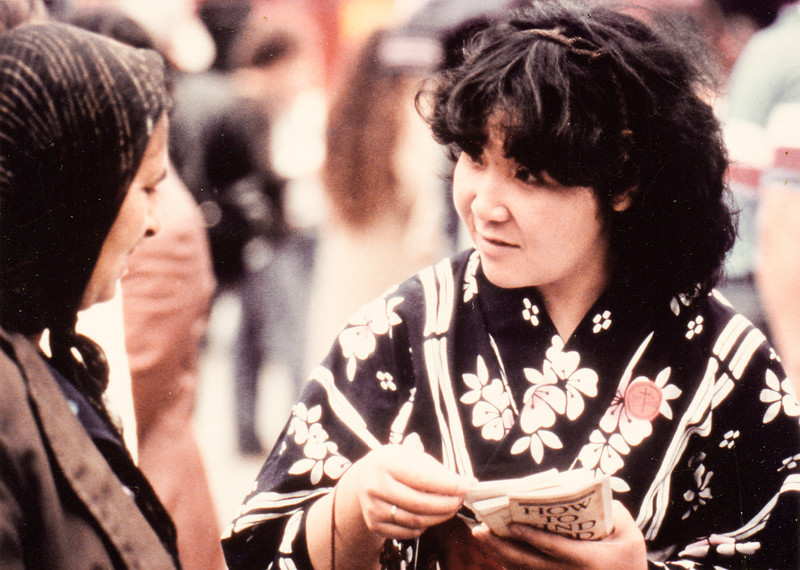 YWAM Japan doing outreach in Amsterdam (prior to 1985)