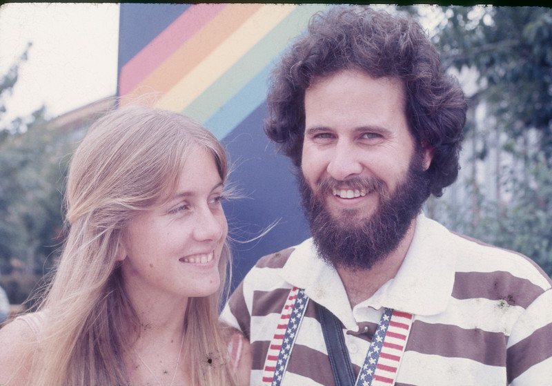 Mindy and Marty Berry 1976