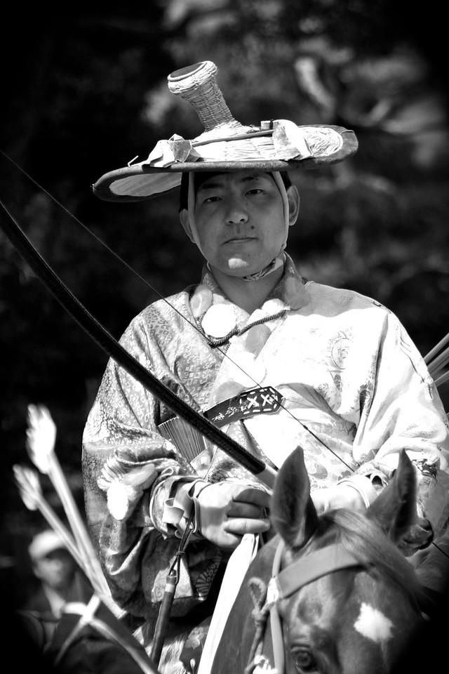 Archer I