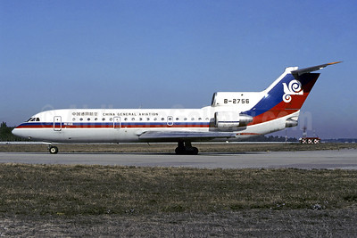 China General Aviation Yakovlev Yak-42 B-2756 (msn 4520424116669) PEK (Christian Volpati Collection). Image: 952302.