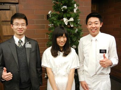Yale Branch baptisms