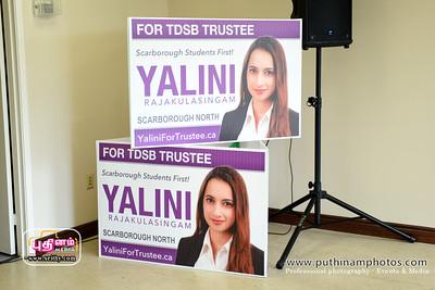 Yalini-TDSB-seithy (2)