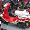Yamaha Champ -  (12)