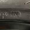 Yamaha R1 Limited Edition Tire Codes -  (2)