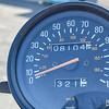 Yamaha RD400F Daytona Special -  (109)