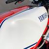 Yamaha RZ350 -  (19)