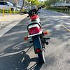 Yamaha RZ50 -  (38)