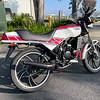Yamaha RZ50 -  (15)