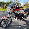Yamaha RZ50 -  (39)