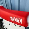 Yamaha YZ490 -  (38)