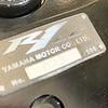 Yamaha YZF-R1 LE Anniversary Edition -  (4)