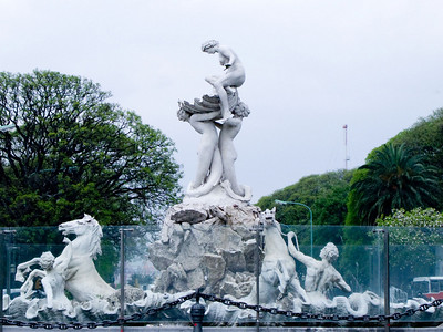 Sculpture near the Ecological Reserve