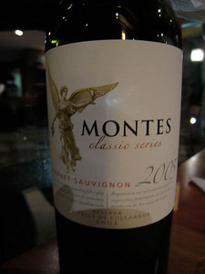 Montes 2005 cabernet sauvignon at Hotel Puelche - superb at US$18