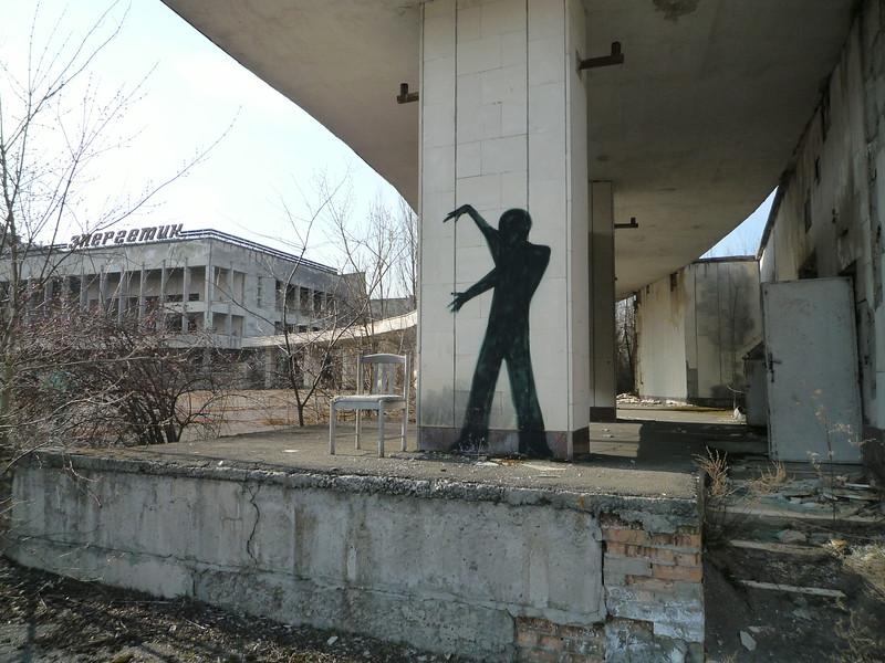 2009-04-04_kiev_P1010721